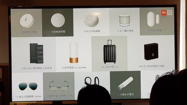 米家掃地機器人要來了! 小米透漏價格會較市面品牌便宜萬元以上! 20171127_102947
