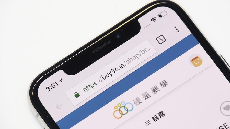 iPhone X 詳細評測,性能火爆、自拍鏡頭意外超實用! (含實拍照片) B132055