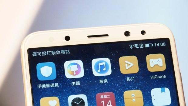 華為首款全面螢幕手機 HUAWEI nova 2i 網美姬來囉! 不只拍照,連攝影都能美肌讓妳無時無刻都好看 B142231