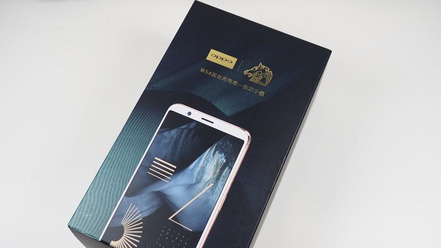 第 54 屆金馬獎 (金馬54) 網路線上直播,入圍者手上拿的手機是哪隻? B252571