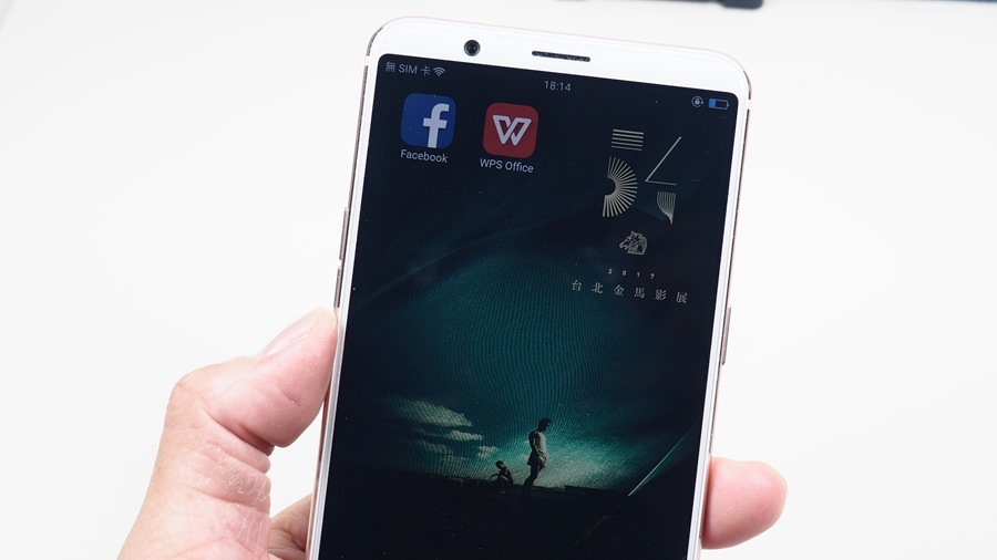 第 54 屆金馬獎 (金馬54) 網路線上直播,入圍者手上拿的手機是哪隻? B252587