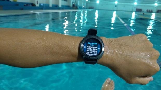 Samsung Gear Sport 開箱評測,兼具運動貼身教練與智慧手錶的時尚組合 IMAG0761