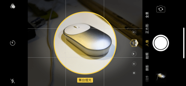 iPhone X 詳細評測,性能火爆、自拍鏡頭意外超實用! (含實拍照片) IMG_0195