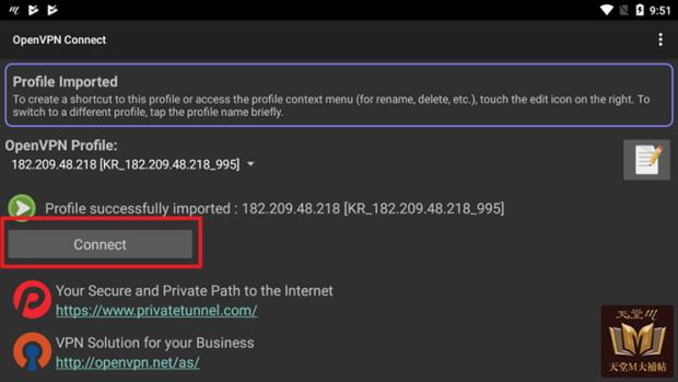 教學:免費 VPN 連天堂M韓服,解除無法登入問題 Image-005-002