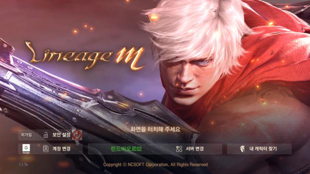 教學:免費 VPN 連天堂M韓服,解除無法登入問題 Image-009