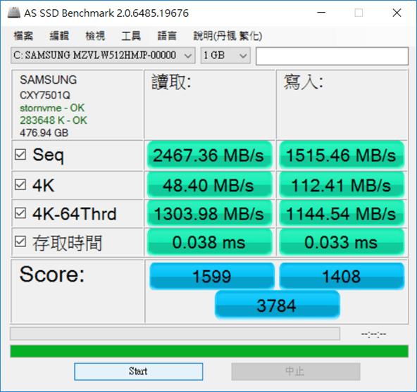 ASUS ZenBook Pro UX550開箱評測:15.6吋大螢幕極致效能筆電,「美.力 超越極限」超有誠意的選擇 Image-4