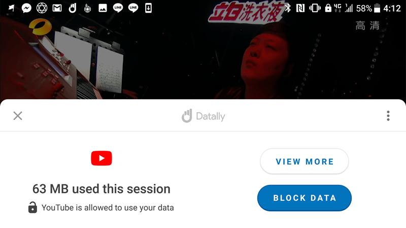 Google 推出「Datally」App 幫你節省手機上網流量 Screenshot_20171201-161237