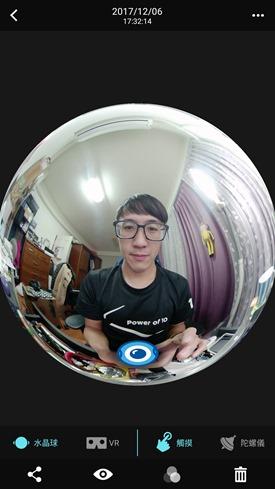 ASUS 360° 全景攝影機實測心得,好玩、有趣、好攜帶的平價選擇 Screenshot_20171206-173301