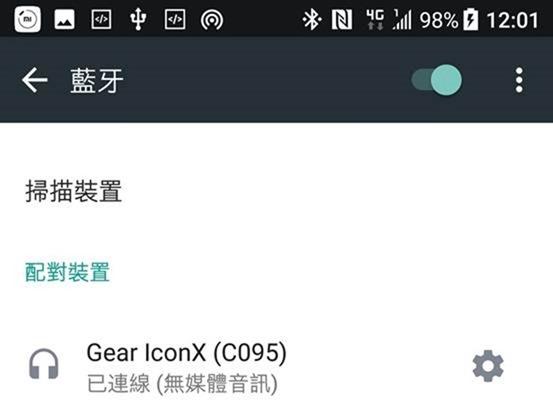 Samsung Gear IconX(2018) 運動藍牙耳機,貼身運動助理讓運動更有趣 clip_image0128