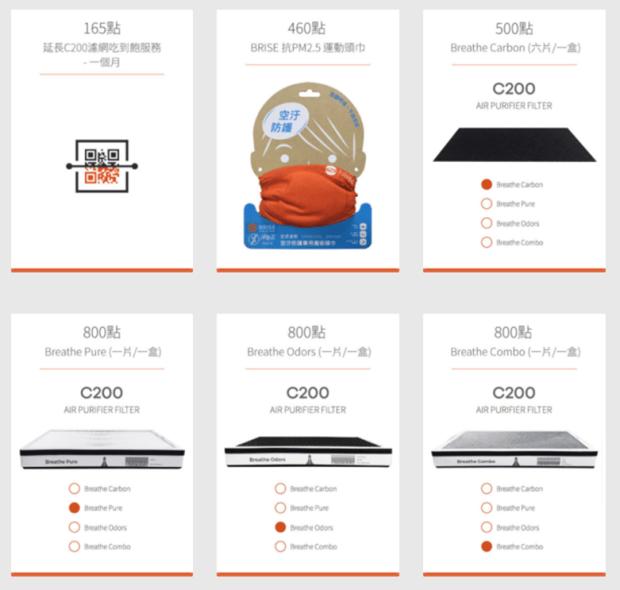[經驗] BRISE C200 最懂台灣空氣品質,使用1年超有感! image-4