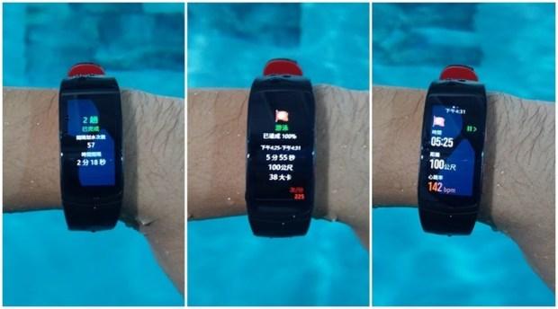 Gear Fit 2 Pro 運動手錶開箱評測,支援5ATM水下50公尺防水,全天候追蹤運動狀態 image048