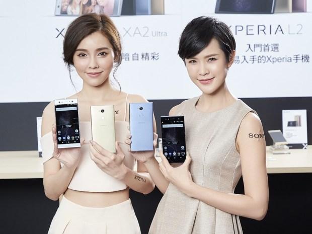 Sony 中階新機發表,輕鬆價格得到旗艦機功能 - Xperia XA2、Xperia XA2 Ultra、Xperia L2 %E5%9C%96%E8%AA%AA%E5%9B%9B%E3%80%81Xperia-XA2-Ultra%E4%B8%BB%E6%89%93%E9%9B%99%E9%8F%A1%E9%A0%AD%E8%87%AA%E6%8B%8D%E7%9B%B8%E6%A9%9F%EF%BC%8C%E5%85%A7%E5%BB%BA1600%E8%90%ACOIS%E5%85%89%E5%AD%B8%E9%98%B2%E6%89%8B%E9%9C%87%E8%88%87800%E8%90%AC%E7%95%AB%E7%B4%A0120%C2%B0%E8%B6%85%E5%BB%A3%E8%A7%92%E5%89%8D%E7%BD%AE%E7%9B%B8%E6%A9%9F3