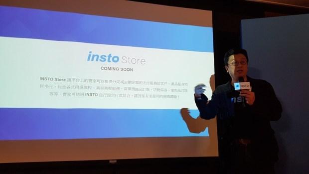免信用卡也能分期付款,INSTO 推出全新付款工具手續費只要 0.5% 20180117_135959