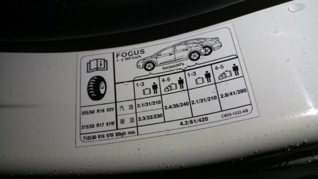 輪胎上的數字,你知道是什麼嗎? IMAG0907