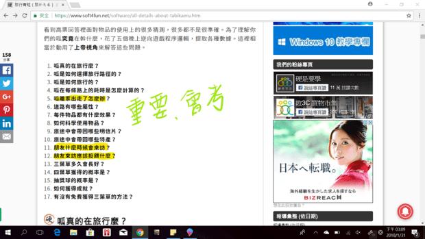 13 小時超長續航!ASUS ZenBook Flip 14 360° 翻轉筆電 評測 (UX461) %E7%B9%AA%E5%9C%96