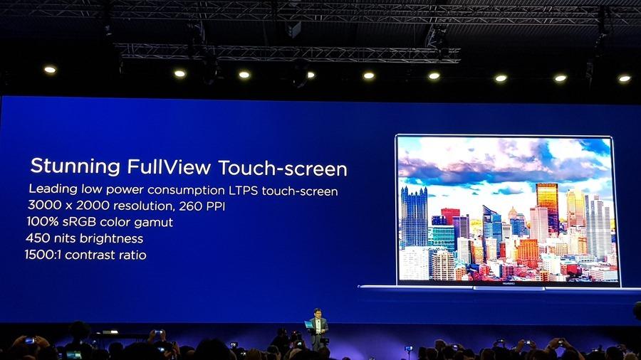 [MWC 2018] 華為正式發表 MateBook X Pro 及 MediaPad M5/M5 Pro 20180225_141100