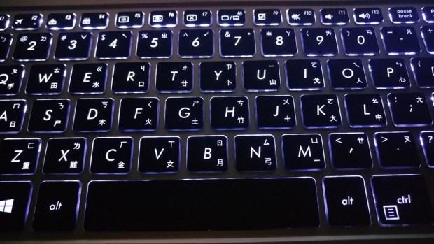 13 小時超長續航!ASUS ZenBook Flip 14 360° 翻轉筆電 評測 (UX461) IMAG0922