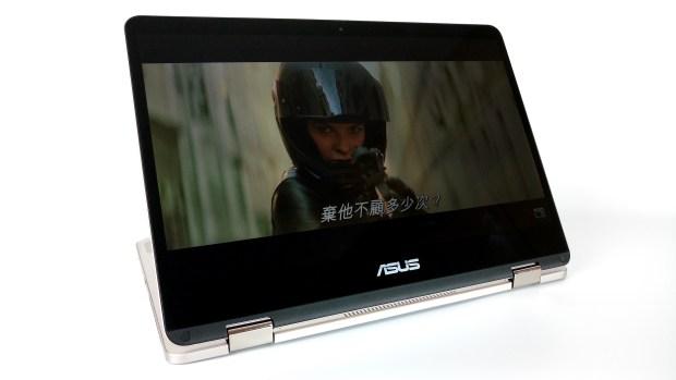 13 小時超長續航!ASUS ZenBook Flip 14 360° 翻轉筆電 評測 (UX461) IMAG0986-900x506