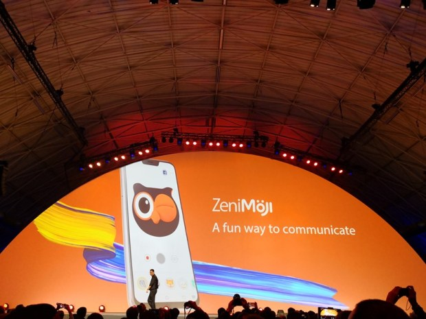 [MWC 2018] ASUS 發表 ZenFone 5 系列手機,搭載 Snapdragon 845 並大量加入 AI 應用 IMG_20180227_202500