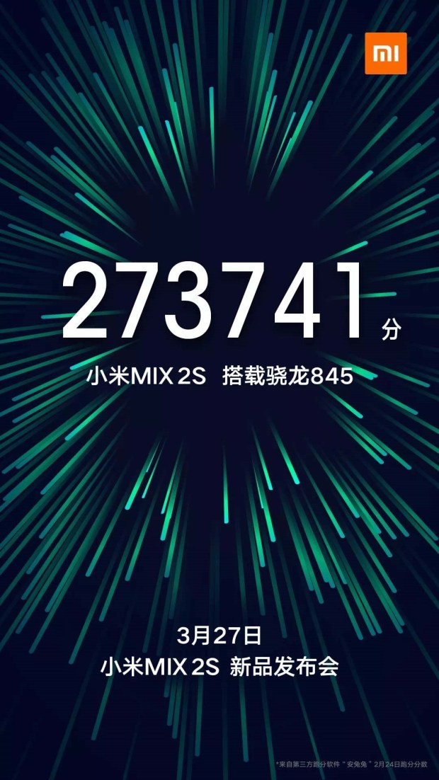 小米 MIX 2S 3月27日登場,採用 Snapdragon 845 處理器 Mi-Mix-2S