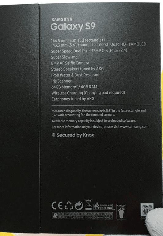 [MWC 2018] 史上最強拍照手機 Galaxy S9/Galaxy S9+ 即將降臨 samsung-galaxy-s9-box