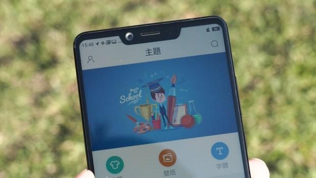 [評測] 整隻手機都是螢幕 SHARP AQUOS S3 終於上市 1142975