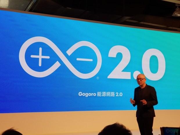Gogoro 反將一軍:前進東部、充電站加倍、推出 GoCharger Mobile 充電器 20180330_105231