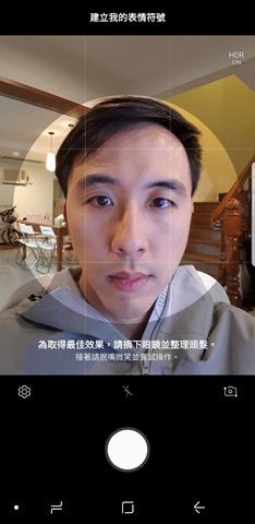 Galaxy S9 評測、開箱:首度搭載雙光圈,果然是手機界單眼! Screenshot_20180312-195938_Camera
