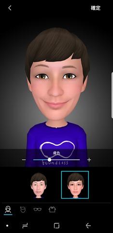 Galaxy S9 評測、開箱:首度搭載雙光圈,果然是手機界單眼! Screenshot_20180312-200048_My-Emoji-Maker