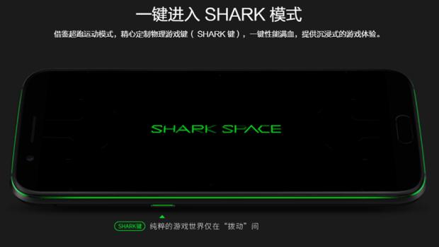 黑鯊手機正式發表,搭載 S845 旗艦處理器與液冷系統,主打電競市場 Image-017
