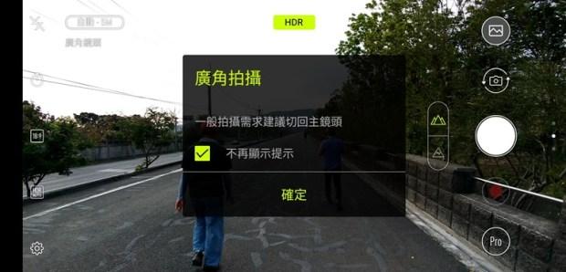 ZenFone 5 開箱評測,導入 AI 人工智慧越拍越懂你,萬元出頭就能入手 Screenshot_20180404-161109