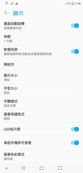 ZenFone 5 開箱評測,導入 AI 人工智慧越拍越懂你,萬元出頭就能入手 image-14
