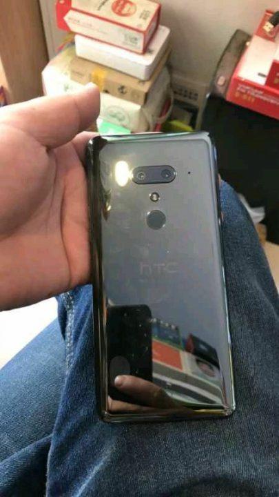 HTC預告5/23發表新機,邀請函暗示 HTC U12+ 呼之欲出 HTC-U12-%E8%AB%9C%E7%85%A7%E6%B5%81%E5%87%BA
