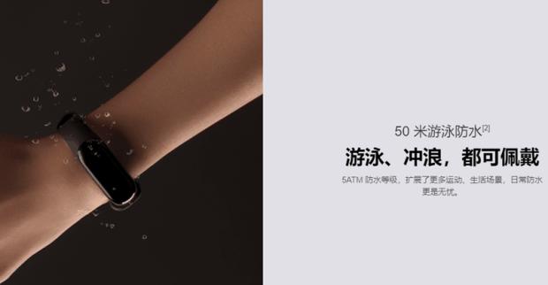 小米手環 3 發表,更漂亮、更強大、更耐久,台灣即將上市 Image-031-2