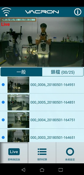 Gogoro 原廠行車紀錄器安裝與試用心得 Screenshot_20180501-164941