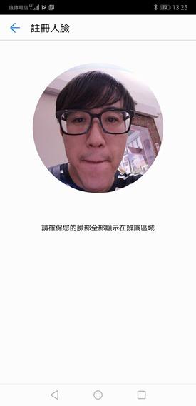 HUAWEI P20 Pro評測,超強手持夜拍,照片美到讚嘆不絕 Screenshot_20180510-132514