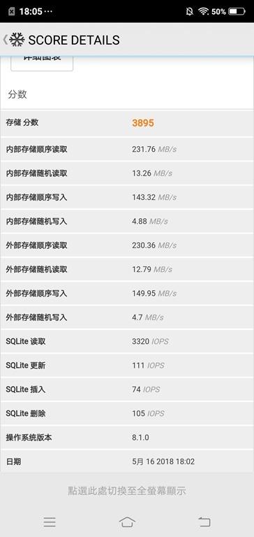 [評測] vivo V9:中階機的規格卻只要入門機的價格,90% 高佔比全螢幕手機 Screenshot_20180516_180553