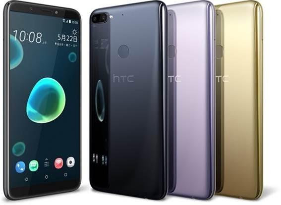 HTC Desire 12+ 六吋大螢幕手機開放預購,單機售價 7,490 元 htc-u12-plus