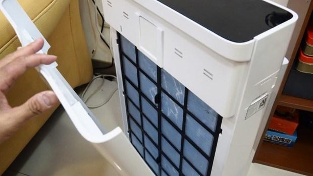 [評測] 海爾 AP450(大H) 除甲醛空氣清淨機,超厚實濾網幫你快速過濾髒空氣 1013562