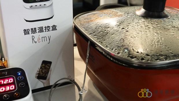 Remy 智慧料理控溫盒:輕鬆把大同電鍋升級連網智慧電鍋 6064295