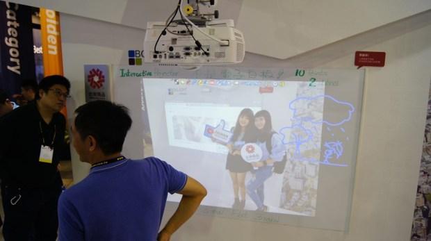 電子白板不夠看,互動式投影才厲害 DSC0081