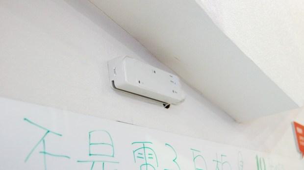 電子白板不夠看,互動式投影才厲害 DSC0083