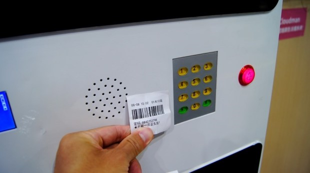 InforCharge 廣告機讓你出門在外免費充電 DSC0090