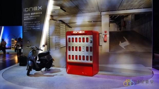 光陽 iONEX 電動車發表與未來佈局,八月開始發售 DSC0137