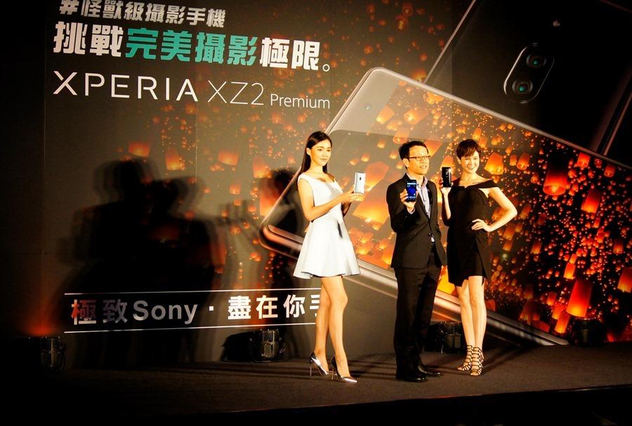 Sony Mobile 首支雙鏡頭旗艦手機 Xperia XZ2 Premium,挑戰手機拍照霸主地位 DSC0388