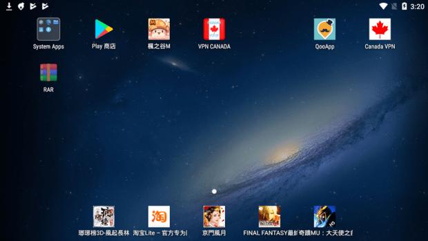 《楓之谷M》韓版介面中文化教學+遊戲/模擬器下載 Image-023