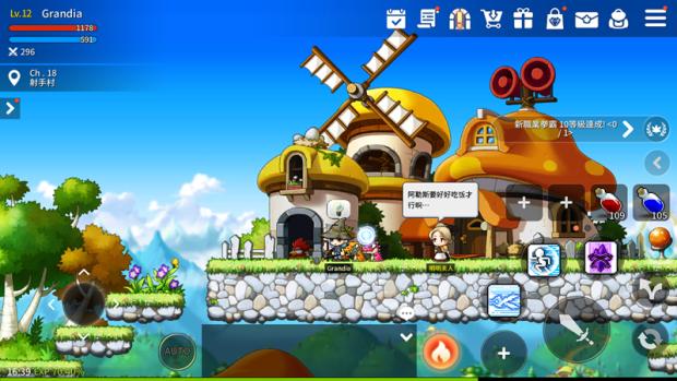 《楓之谷M》韓版介面中文化教學+遊戲/模擬器下載 Image-026