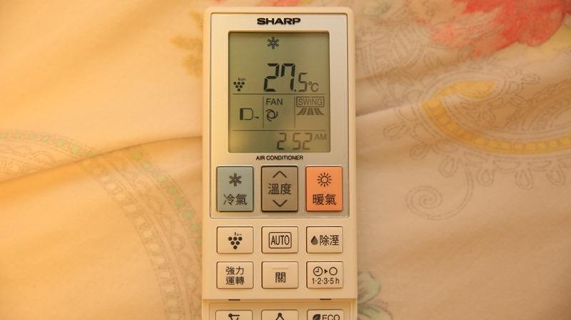 一機抵四台,夏普自動除菌變頻冷暖分離式空調開箱 (AY-40VAMH-W/AE-40VAMH) image009