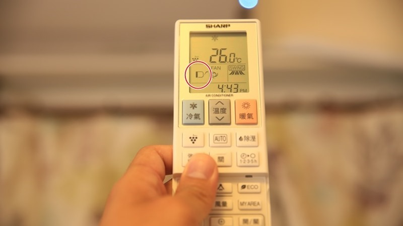 一機抵四台,夏普自動除菌變頻冷暖分離式空調開箱 (AY-40VAMH-W/AE-40VAMH) image015
