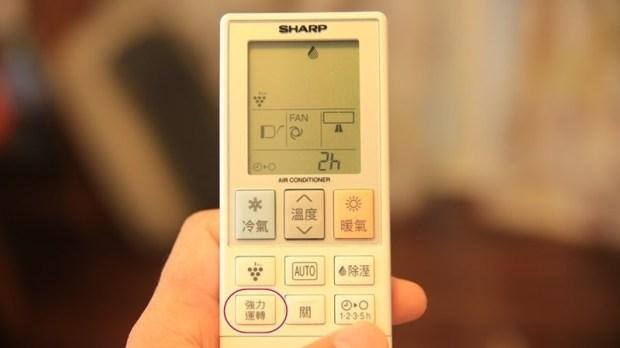 一機抵四台,夏普自動除菌變頻冷暖分離式空調開箱 (AY-40VAMH-W/AE-40VAMH) image021